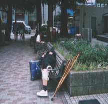 A legless and homeless man in Asagaya.